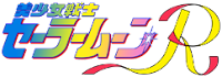 Logo Sailor Moon R