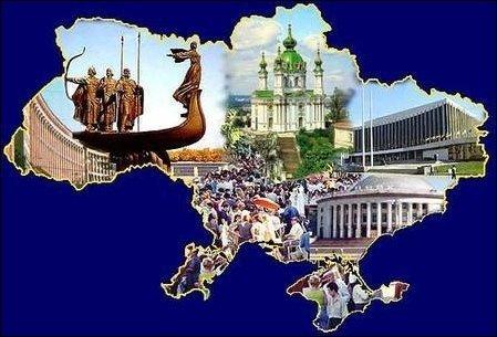 Україна, колиска моя