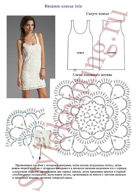 Модели платья крючком схема