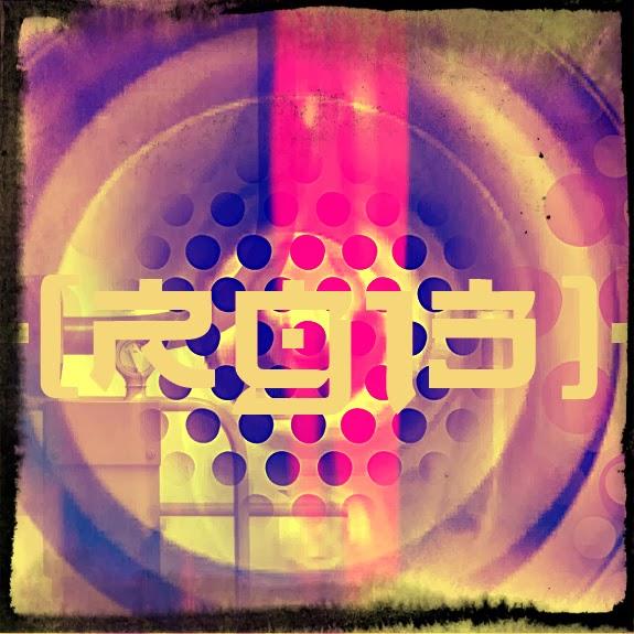 -(rG13)- logo