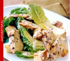 الدجاج مع الكريمة والتوست من اكلات السحور الخفيفة والسريعه