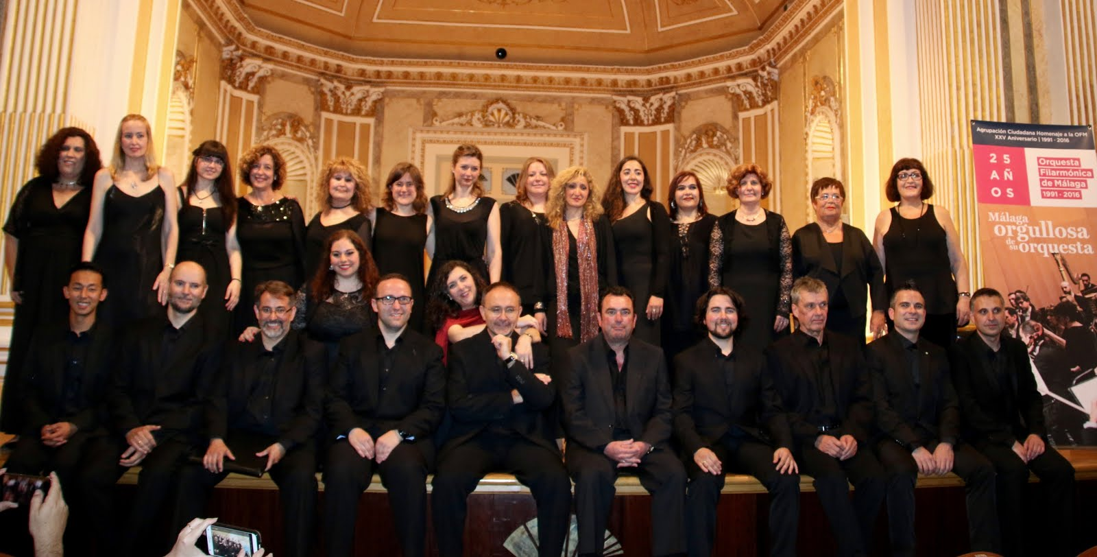 Resonare Fibris Vocal Ensemble, 2016