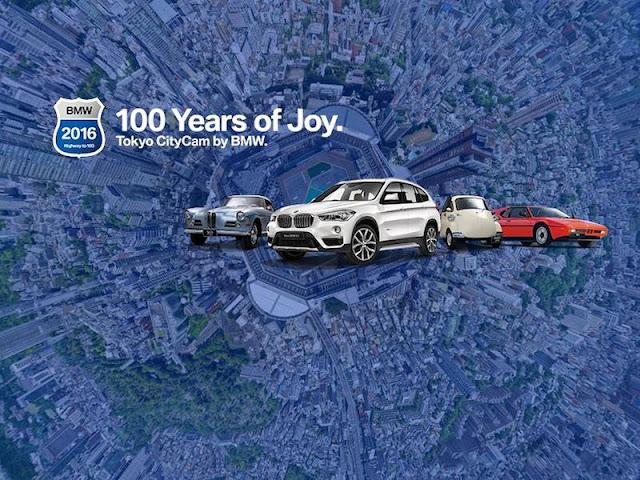 2016年版、自動車メーカーのFacebook新年初投稿をまとめてみました! BMW