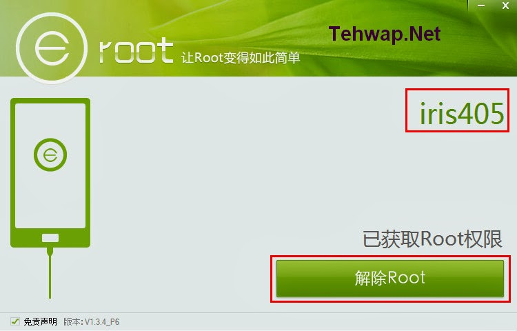 How To Root Any Android Device Manually By ERoot