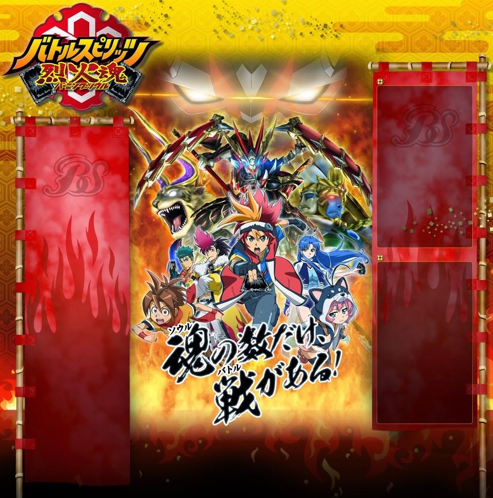 Battle Spirits Burning Soul fecha de estreno