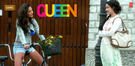 KINARE LYRICS - MOVIE QUEEN 2014 MUSIC