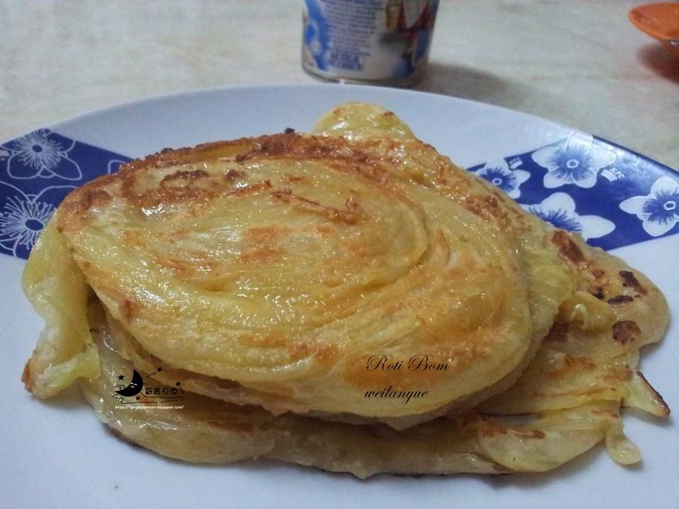 home made roti bom +roti telur