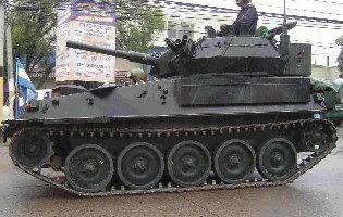 Fuerzas Armadas de Honduras 12936209949603893209099