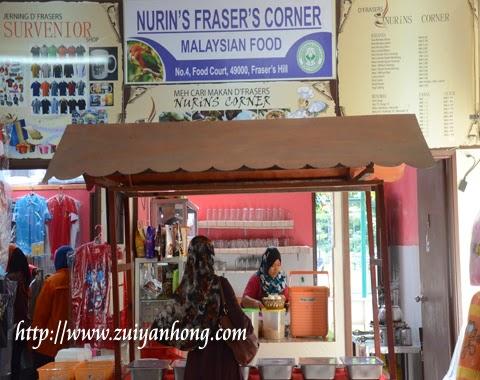 Nurin Fraser Corner