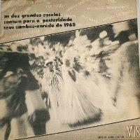 foto da capa do cd sambas de enredo 1968 grupo especial carnaval do Rio de Janeiro