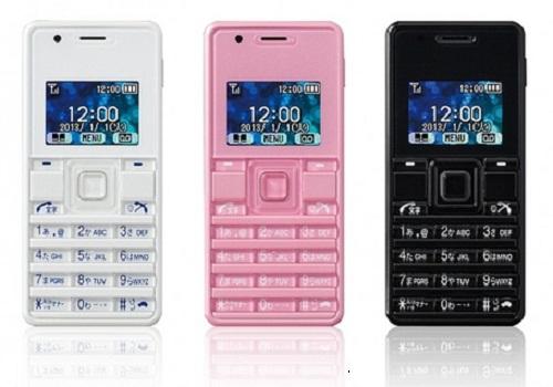 Jepang Malah Memproduksi Ponsel Ringan Dan Jadul Cara Dan Tips