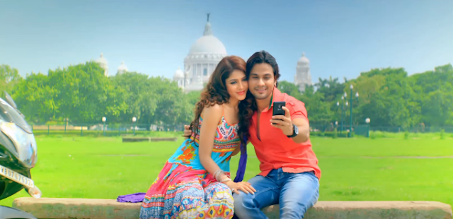 Guddu Ki Gun 2015 Full Hindi Movie Download