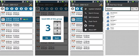 nepali load shedding schedule apps for android users