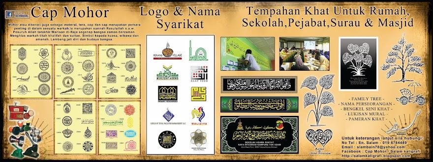Salam Kaligrafi