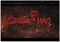 down load saada haq