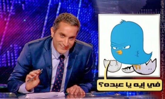 البرنامج - باسم يوسف - الموسم الثالث - الحلقة السابعه  21 / 3 / 2014