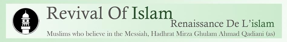 Revival of islam - Renaissance de L'islam
