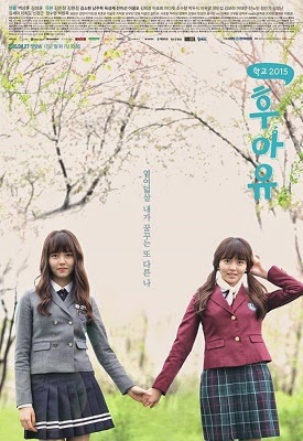download korean drama who are you school 2015 full episode subtitle indonesia english hd ost mp3