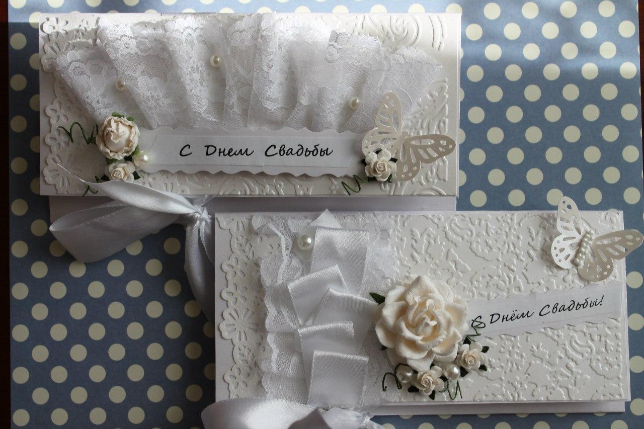 Как сшить конверты на свадьбу