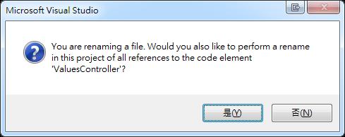 是否同步修改有參考的程式碼