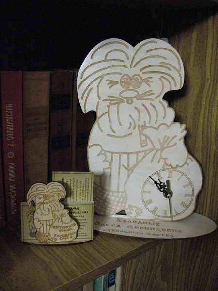 Часы и визитница