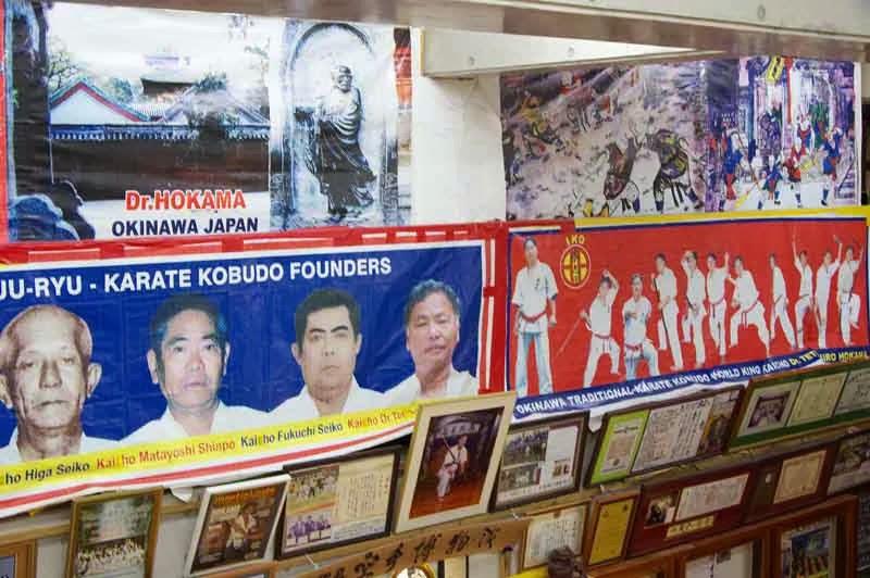 karate memorabilia,posters,photos,awards