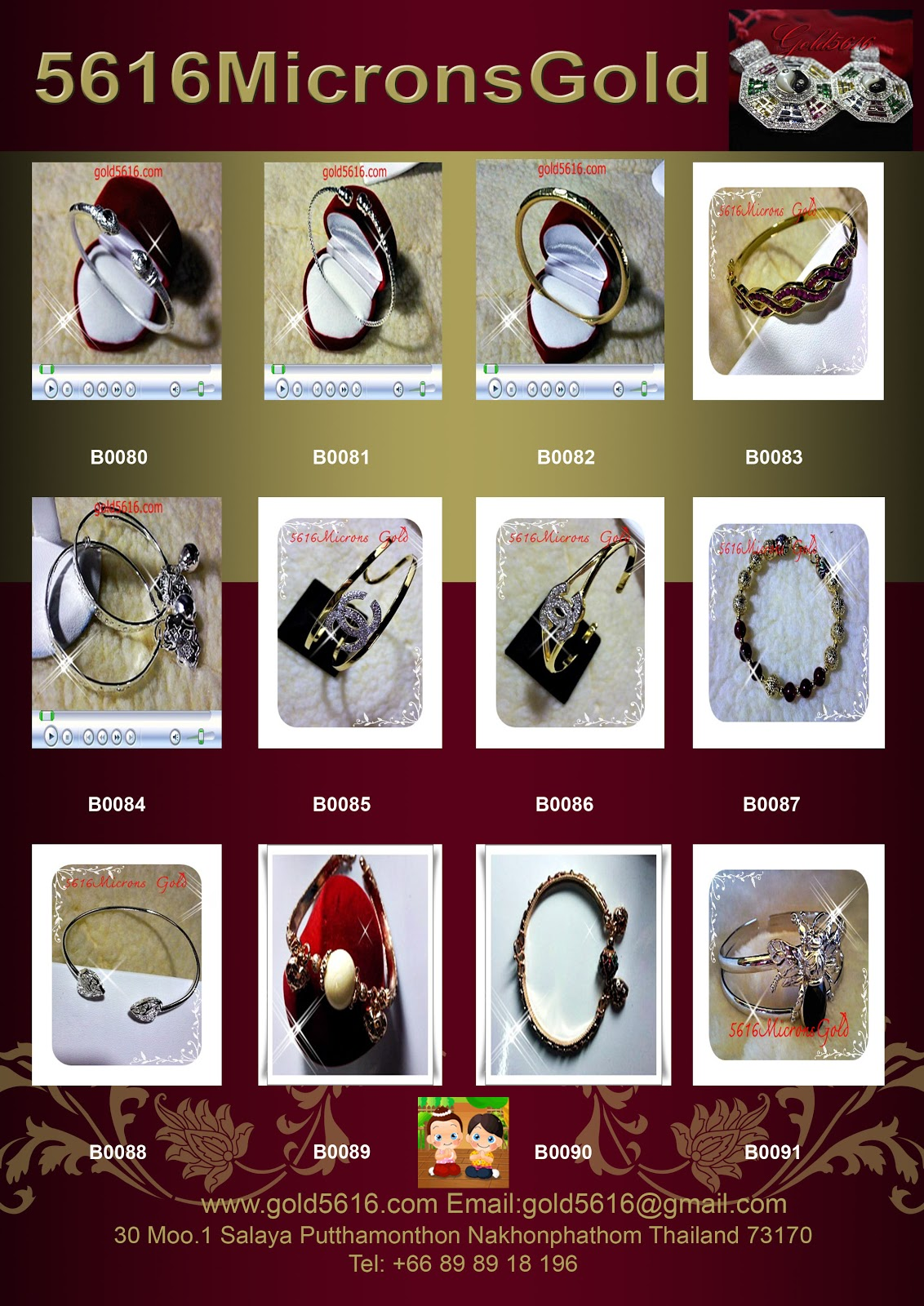 Inspire jewelry code b0001 b0103 for Code postal charmes