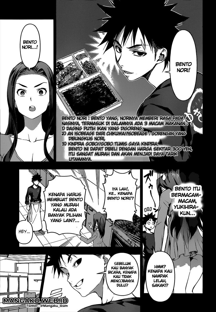 Shokugeki no Souma Chapter 63-9