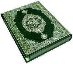 Alqur`an Firman Allah Swt