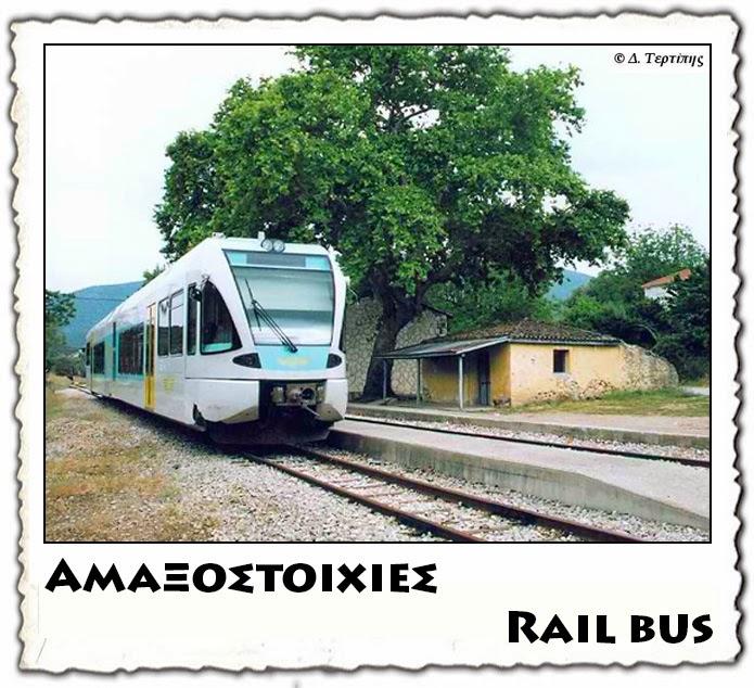 Railbus