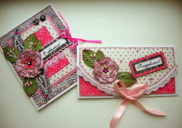 комлект: открытка и конверт для денег в скрапбукинге