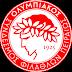 Δωρεάν εισιτήρια από τον Ολυμπιακό για τον αγώνα με τη Βέροια