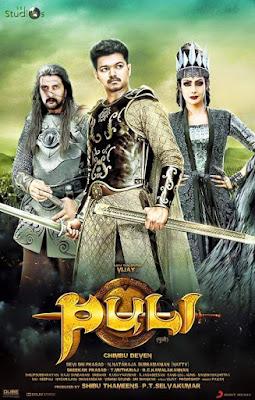 Puli‬ Telugu and Hindi Firstlook Posters ft. Vijay and Sudeep