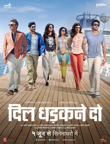 Dil Dhadakne Do (2015) Movie Poster No. 2