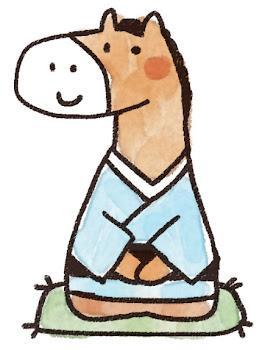 馬のイラスト「着物を着た馬」(午年・干支)