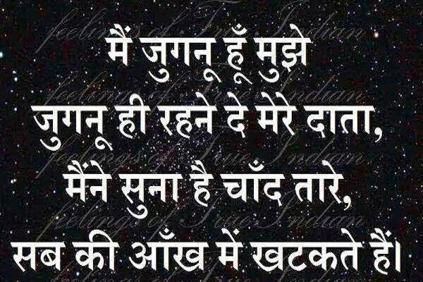 aashima arora emotional prayer suvichar in hindi true hindi sayings