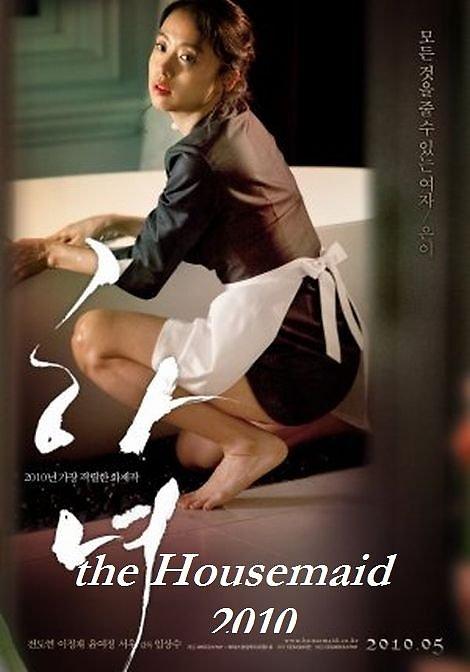 Người Giúp Việc - The Housemaid