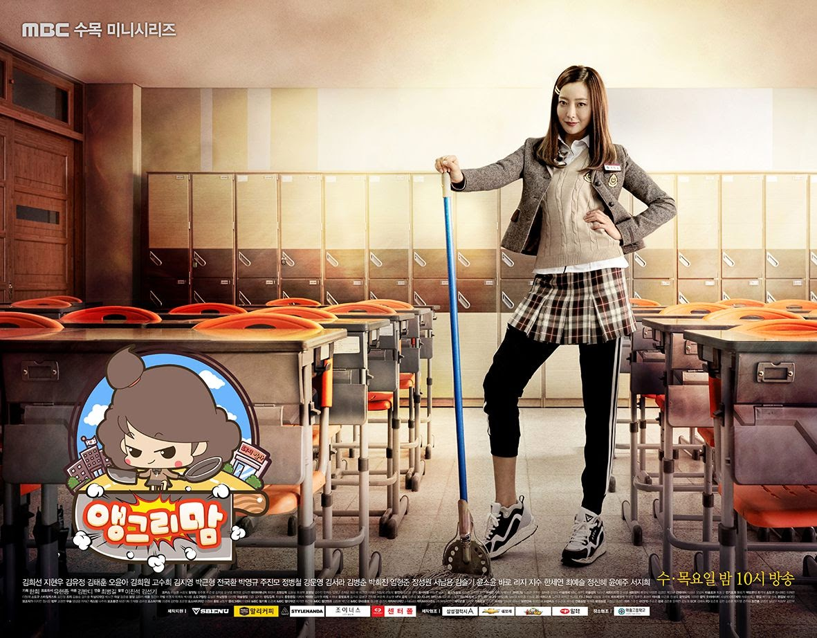 Korean Drama Angry Mom (2015) Subtitle Indonesia