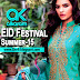 Alkaram Festival Collection 2015 | Alkaram Eid Lawn Dresses 2015