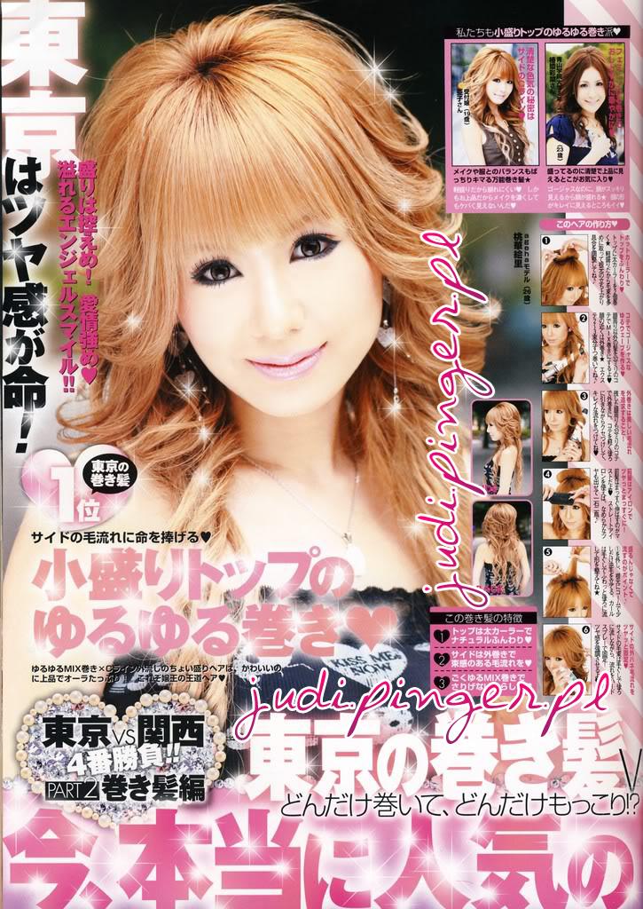japanese magazine hair tutorial manga po prostu ja czerwca ...