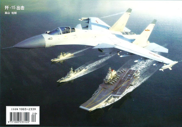China's J-15 On Aircraft Carrier Varyag