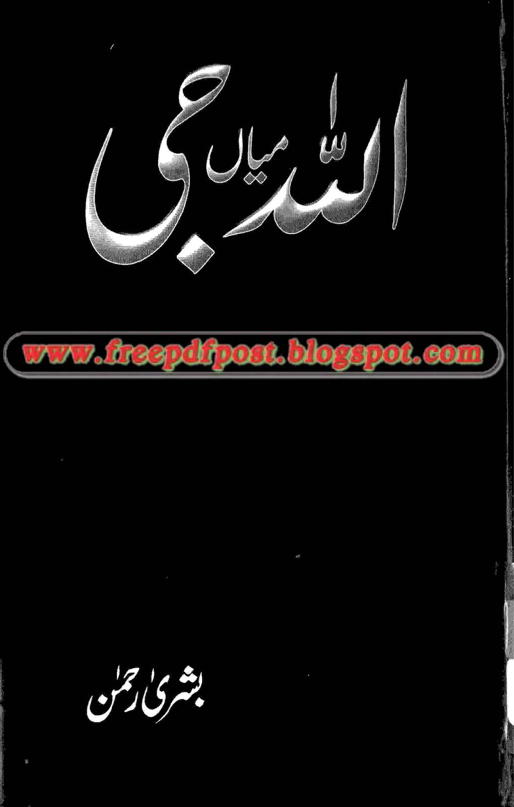 http://www10.zippyshare.com/v/Epnswjys/file.html