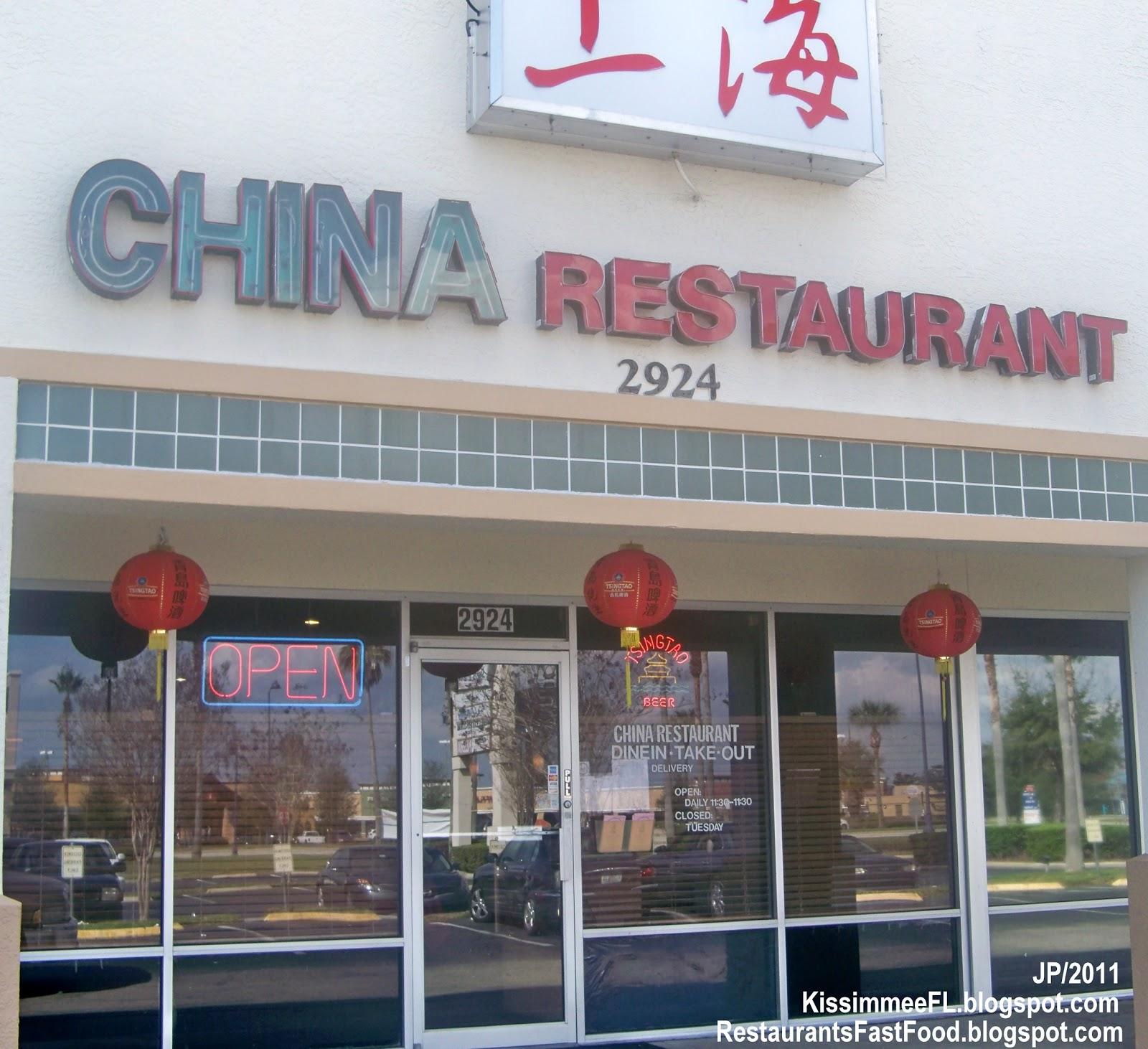 China Restaurant Kissimmee Florida Vineland Road Chinese Food Osceola County Fl Disney Area