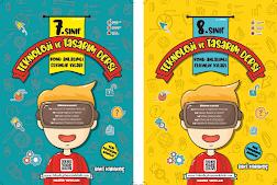Teknoloji ve Tasarım Dersi Konu Anlatımlı Etkinlik Kitabı, Baki KARAKOÇ