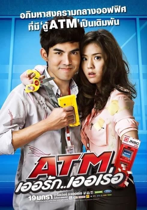 Nonton Film ATM Aka Rak Error (2012)
