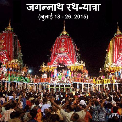 Jaane Jagannath Puri mandir ke 8 rahasyon ke bare mein.