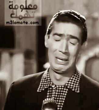 http://1.bp.blogspot.com/-k94ovwWFlhs/UzQpV9fzHsI/AAAAAAAAAC0/q5qEiOwVI2A/s1600/Mounir.jpg