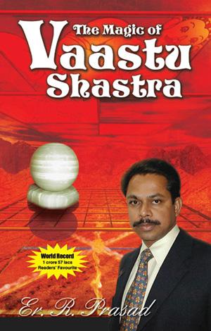 VASTU SHASTRA  Vaastu International