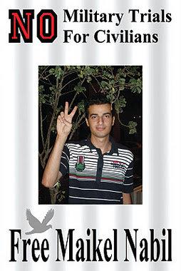 مطلبی در مورد مایکل نبیل، وبلاگنویس زندانی مصری