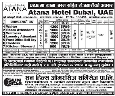 Jobs In Reputed Hotel Dubai For Nepalese Nepal1 Is Pllace Where We Can